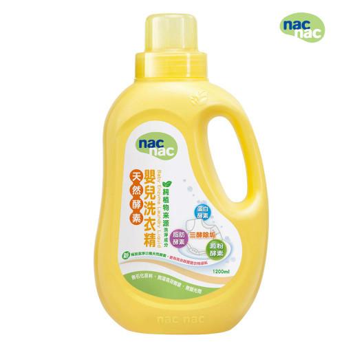 天然酵素嬰兒洗衣精