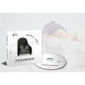 [CD1]媽媽陪我一起聽-巴哈初步鋼琴曲集
