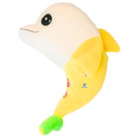 [BP04] 全新蕉香海豚寶寶(台灣製造)