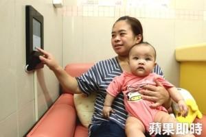 [頻果日報]二個互不認識的爸媽 催生台鐵桃園站首個AI哺乳室