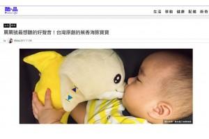罵罵號最想聽的好聲音!台灣原創的蕉香海豚寶寶